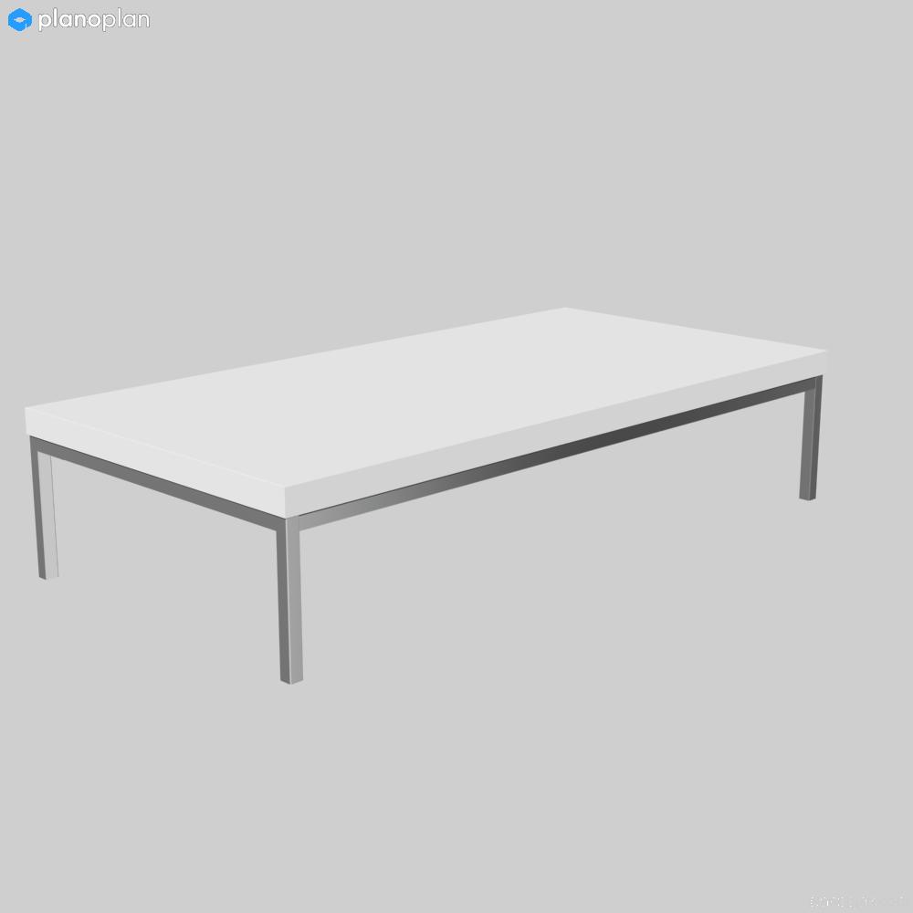 IKEA KLUBBO Coffee Table Catalog Of Objects Planoplan